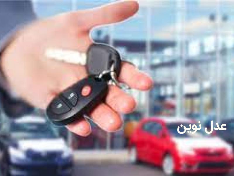 بردن مال شاکی با وعده و علم به عدم اختیار و توانایی در تحویل خودرو