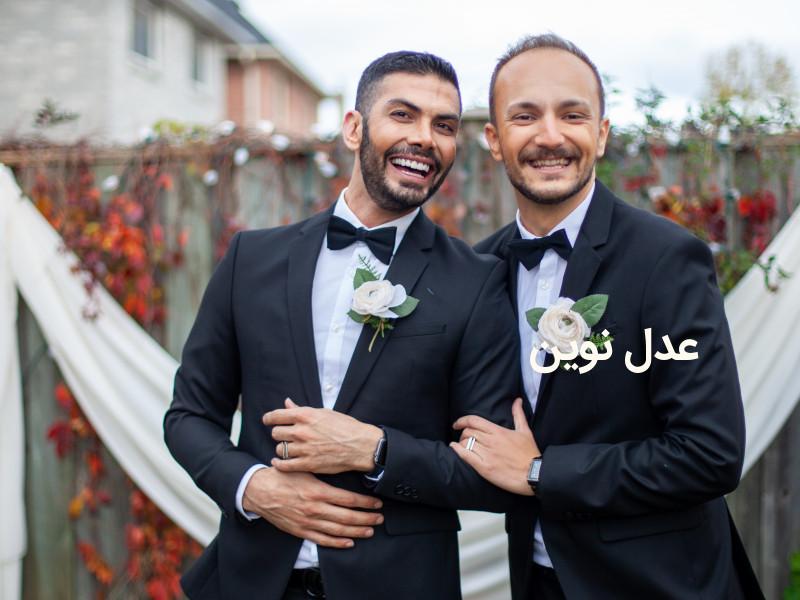 همجنس گرایی چیست؟ و نگاه جامعه و ادیان نسبت به این گرایش