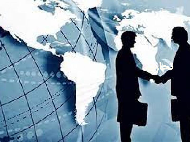 انواع قراردادهای تجاری در مفهوم کلی