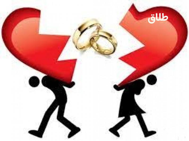 راهنمای نوشتن دادخواست طلاق از طرف مرد