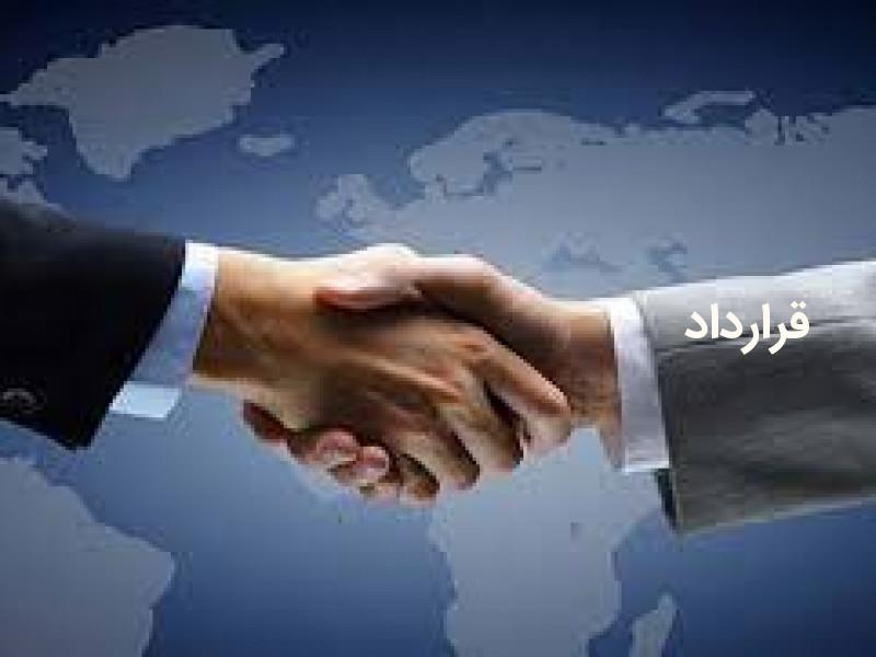 بررسی و معرفی قرارداد عدم رقابت در استارتاپ