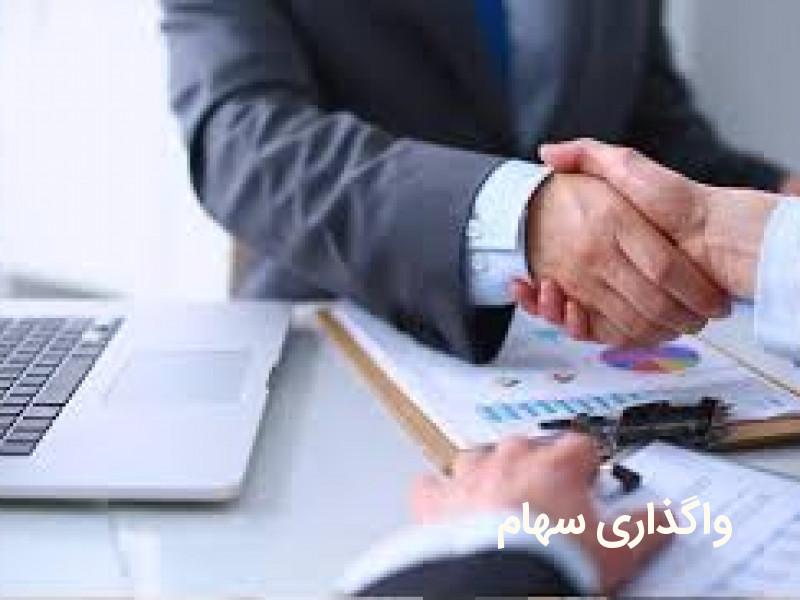 آشنایی با قرارداد وستینگ (واگذاری سهام) در استارتاپ ها - ٰVesting