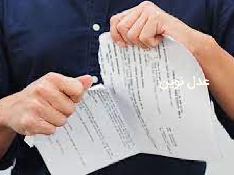 موارد فسخ اجاره نامه از سوی مالک (مؤجر) و مستأجر - فسخ قرارداد اجاره پیش از موعد