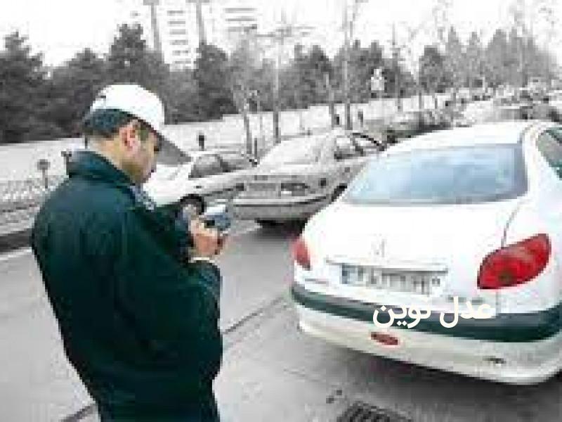 برای اعتراض به جریمه و خلافی خودرو چه باید کرد