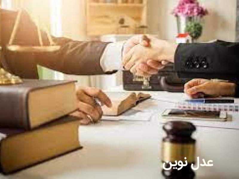 انتخاب وکیل و کارکرد وکالت