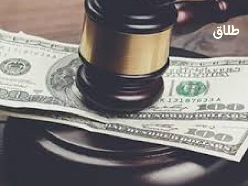 طلاق خلع ومبارات
