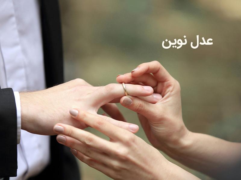 رجوع از طلاق چیست؟