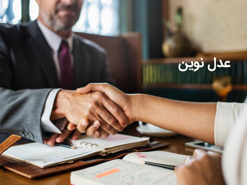قرارداد اجاره ، انواع و اوصاف آن