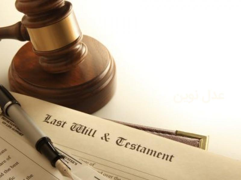 حمایت های قانونی از تاجر ورشکسته