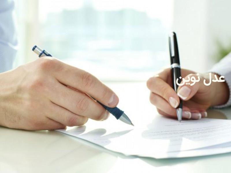 انواع ضمانت نامه بانکی