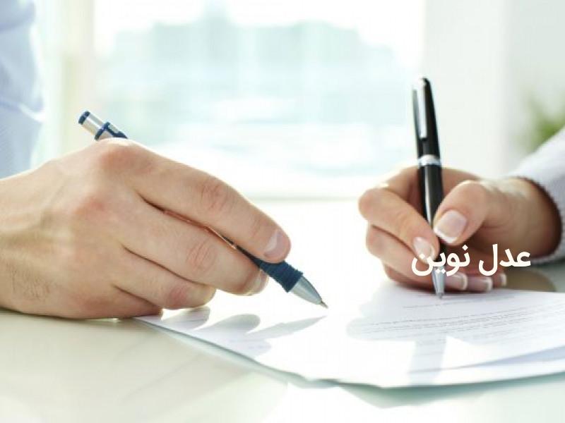 نمونه قرارداد اجاره مغازه و ملک تجاری
