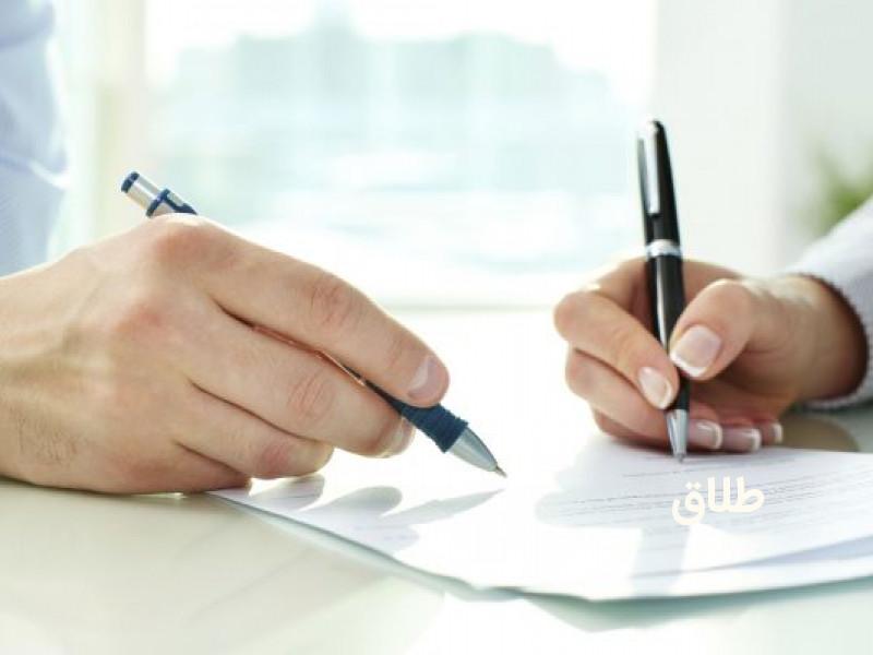تفاوت گواهی عدم امکان سازش و حکم طلاق