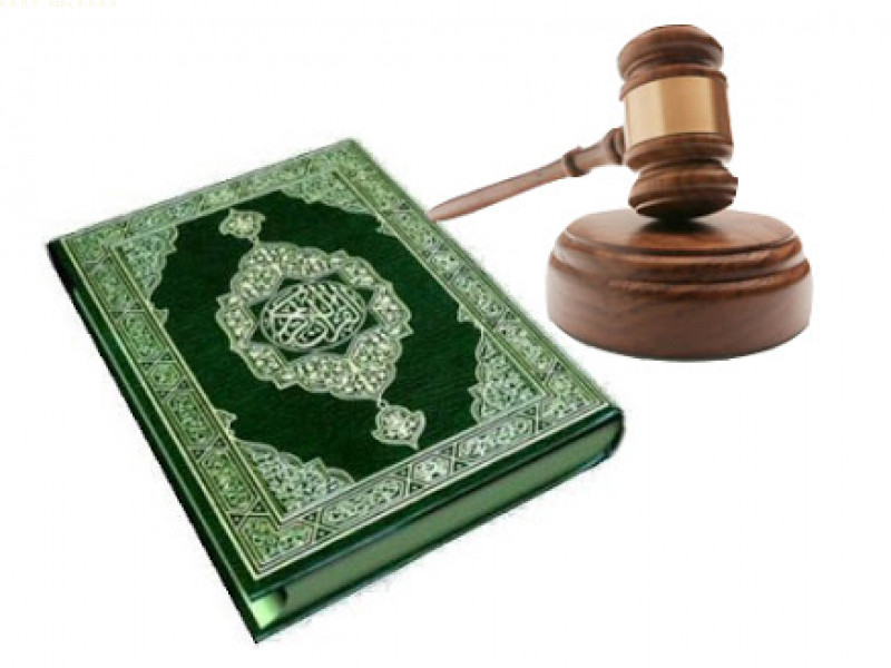 انواع اصول عملیه در حقوق