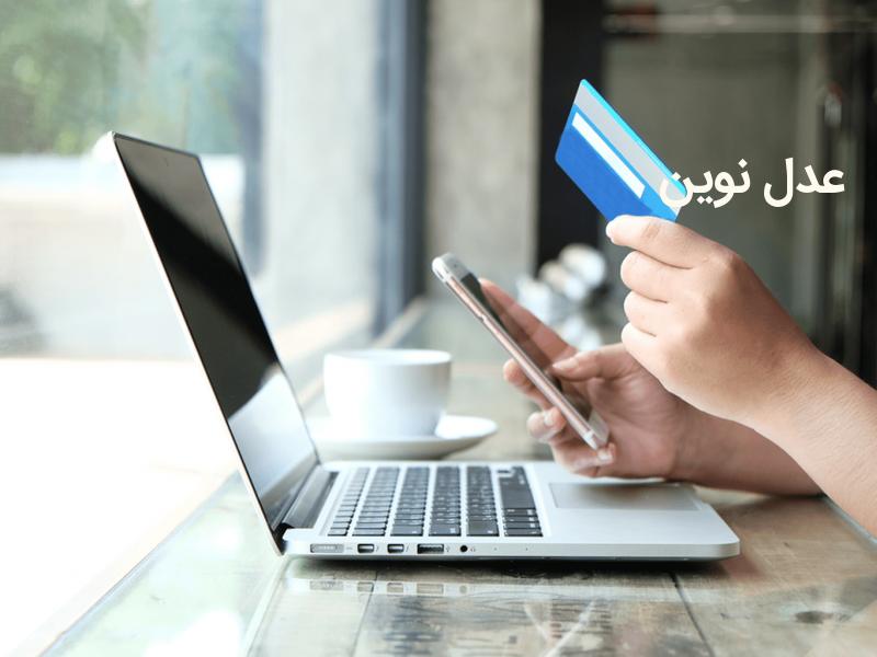 پرداخت الکترونیکی هزینه تمدید پروانه وکالت
