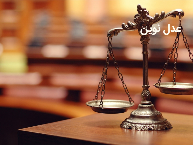 دادگاه صالح برای مطالبه چک حقوقی و چک کیفری