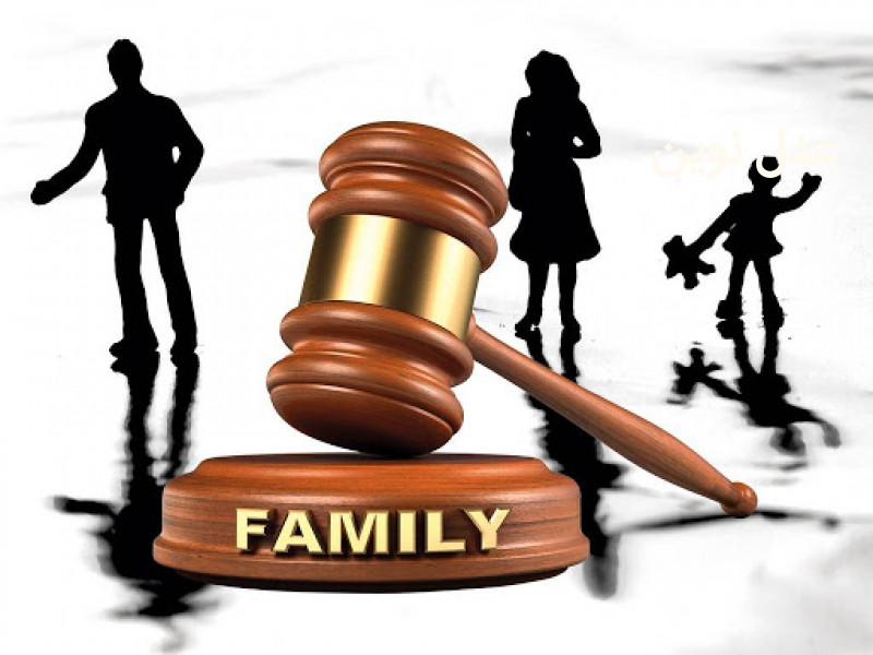 حضانت فرزندان بعد از طلاق