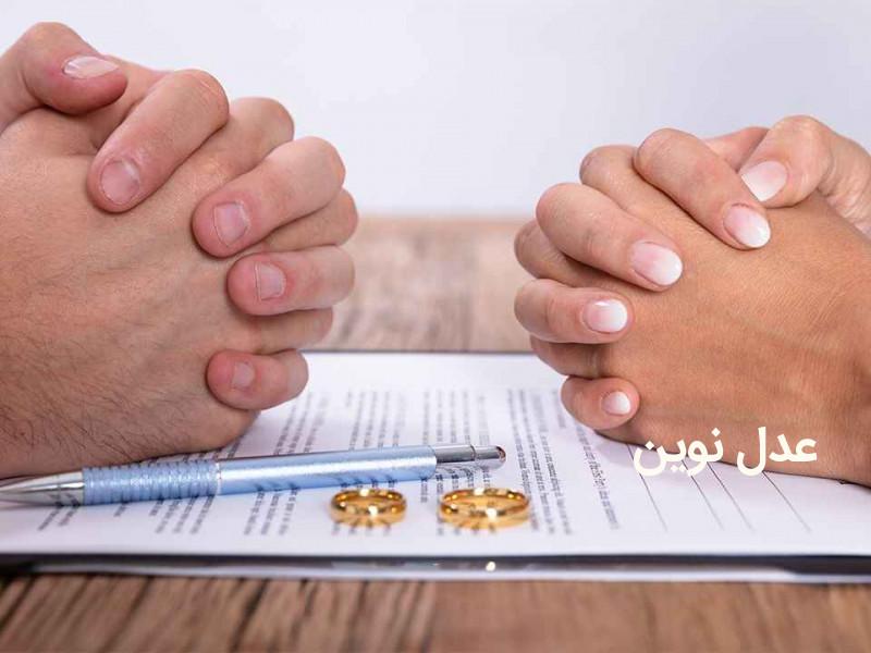 مراحل و نحوه شکایت کیفری ترک انفاق زوجه