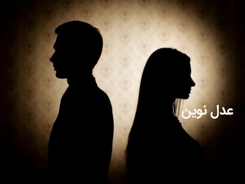 عدم حضور در دفترخانه برای ثبت طلاق