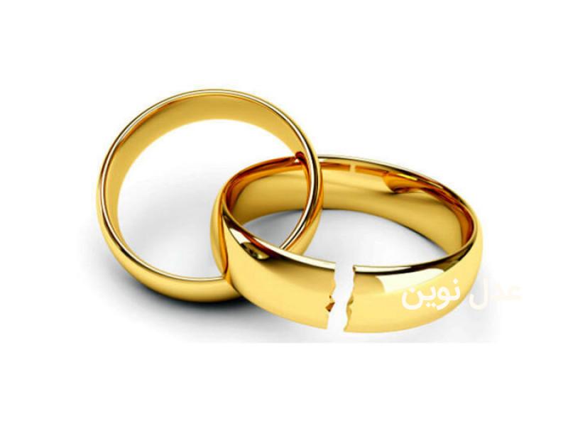 نفقه بعد از طلاق زن