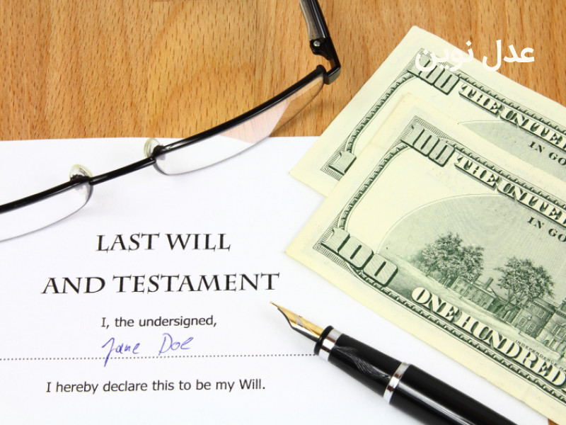 دعاوی مالی و غیر مالی
