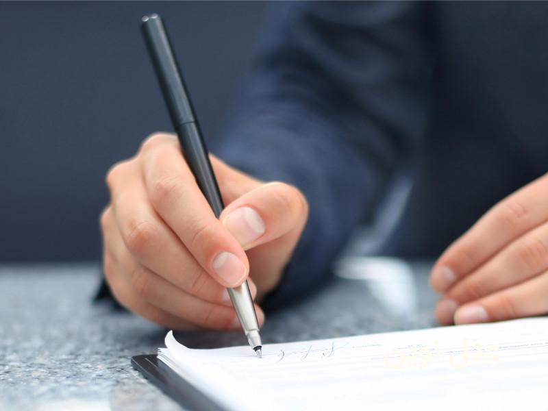 چک حقوقی چیست و مراحل وصول آن