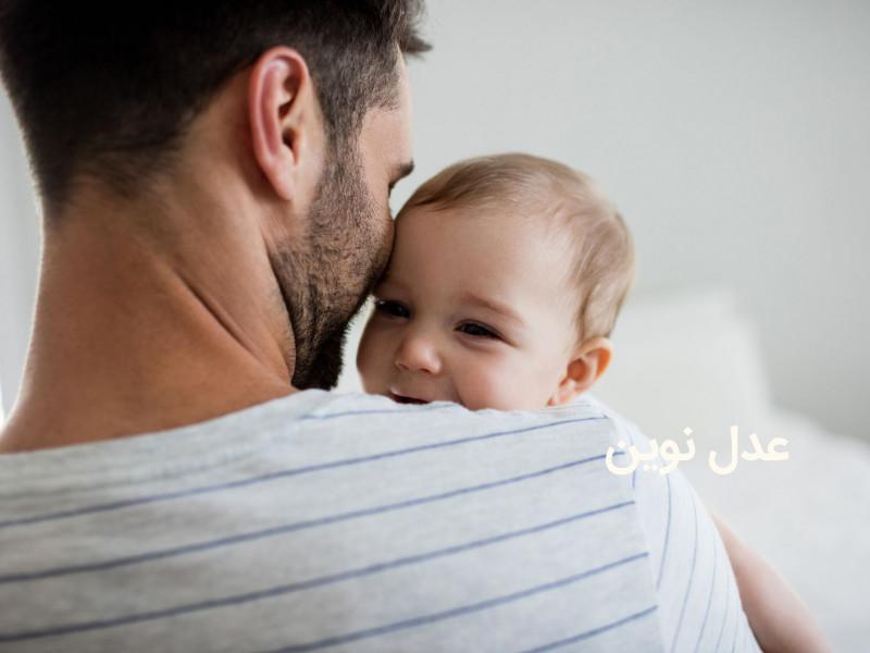 حضانت موقت فرزند چیست؟