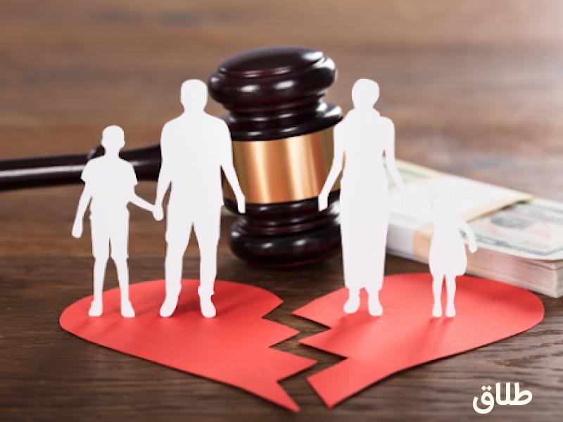 شرایط صحت اجرای صیغه طلاق