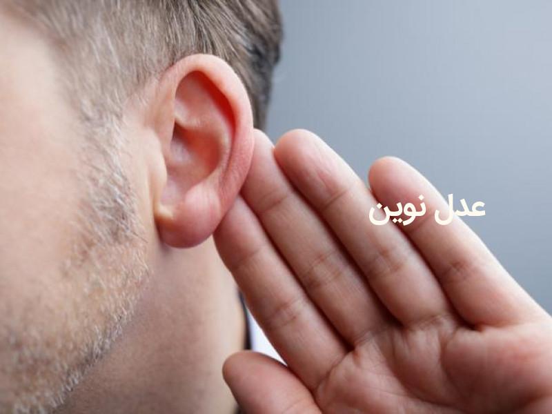دیه پارگی و از بین بردن نرمه گوش