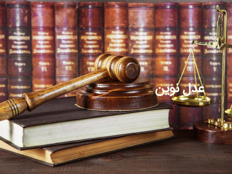 نمونه دادخواست مطالبه مهر المثل