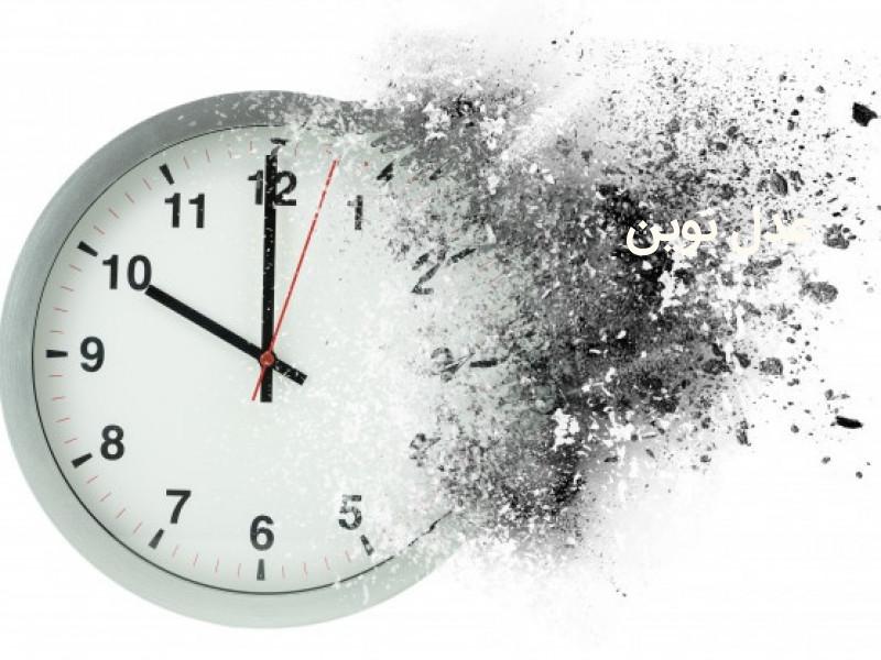 زمان و نحوه درخواست سوگند بتی یا قاطع دعوا