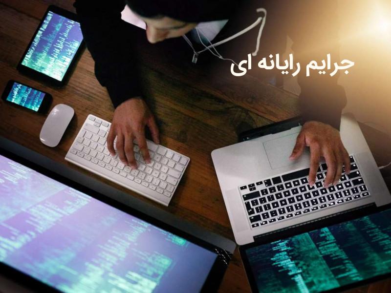 حفظ اطلاعات مشترکین توسط اپراتورهای تلفن همراه